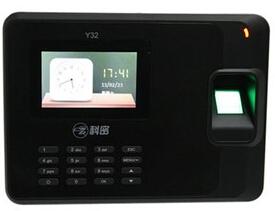 科密考勤机维修电话_科密Y32 - 考勤机 碎纸机-产品中心 - 泰州市金沙办公设备有限公司